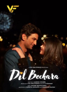 دانلود فیلم هندی دل بیچاره Dil Bechara 2020