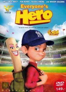 دانلود انیمیشن قهرمان همه Everyone's Hero 2006