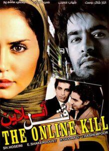 دانلود فیلم ایرانی قتل آنلاین