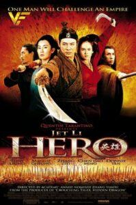 دانلود فیلم قهرمان Hero 2002