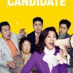 دانلود فیلم کره ای کاندید راستگو Honest Candidate 2020