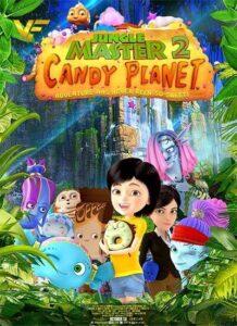 دانلود انیمیشن ارباب جنگل 2 : سیاره ی شکلات Jungle Master 2: Candy Planet 2016