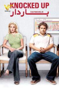 دانلود فیلم باردار Knocked Up 2007