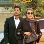 دانلود سریال ایرانی ملکه گدایان
