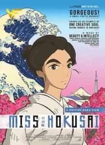 دانلود انیمیشن خانم هوکسای Miss Hokusai 2015