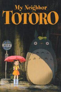دانلود فیلم همسایه من توتورو 1988