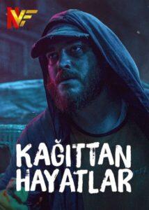 دانلود فیلم ترکی زندگی کاغذی Paper Lives 2021 دوبله فارسی