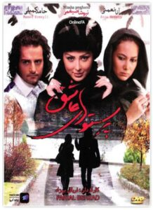 دانلود فیلم ایرانی پرستوهای عاشق