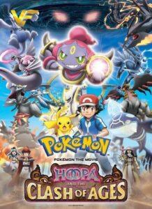 دانلود انیمیشن پوکمون: هوپا و نبرد دوران Pokémon the Movie: Hoopa and the Clash of Ages 2015 دوبله فارسی