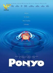 دانلود انیمیشن پونیو Ponyo 2008