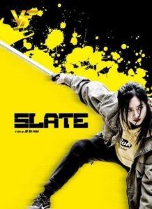 دانلود فیلم کره ای سنگ لوح Slate 2020