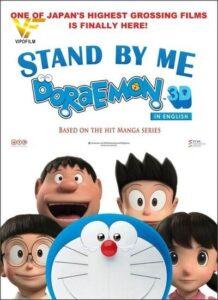 دانلود انیمیشن با من بمان دورامون Stand by Me Doraemon 2014