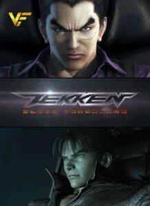 دانلود انیمیشن تکن: انتقام خونین Tekken: Blood Vengeance 2011