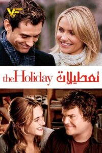 دانلود فیلم تعطیلات The Holiday 2006