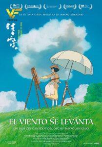 دانلود انیمیشن باد برمی خیزد The Wind Rises 2013