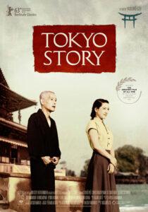 دانلود فیلم داستان توکیو tokyo story 1953