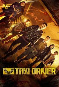 دانلود سریال کره ای راننده تاکسی 2021 Taxi Driver