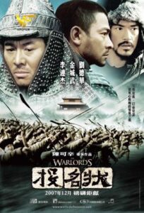 دانلود فیلم جنگ سالاران The Warlords 2007