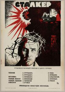 فیلم استالکر 1979