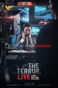 دانلود فیلم کره ای ترور روی آنتن The Terror Live 2013