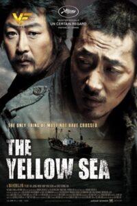 دانلود فیلم کره ای دریای زرد The Yellow Sea 2010