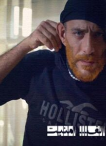 دانلود فیلم ایرانی الف امنیت