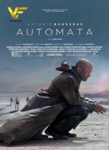 دانلود فیلم روبات های یاغی Automata 2014 دوبله فارسی