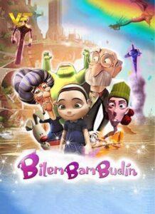 دانلود انیمیشن آخرین شعبده باز The Bilem Bam Budin 2014