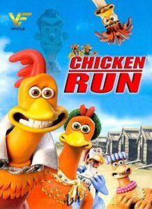 دانلود انیمیشن فرار مرغی Chicken Run 2000
