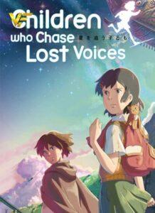 دانلود انیمیشن بچه هایی که آواهای گمشده را دنبال می کنند Children Who Chase Lost Voices 2011