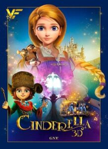 دانلود انیمیشن سیندرلا و پرنسس مخفی Cinderella and the Secret Prince 2018