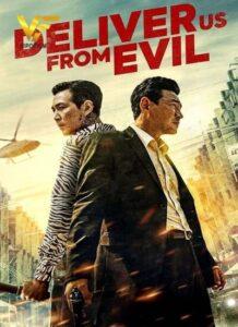 دانلود فیلم کره ای از شر شیطان نجاتمان ده Deliver Us from Evil 2020