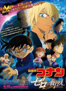 دانلود انیمیشن کارآگاه کانن: صفر مجری Detective Conan: Zero the Enforcer 2018