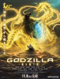 دانلود انیمیشن گودزیلا سیاره خوار Godzilla The Planet Eater 2018