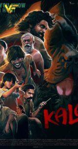 دانلود فیلم هندی کلا 2021 Kala
