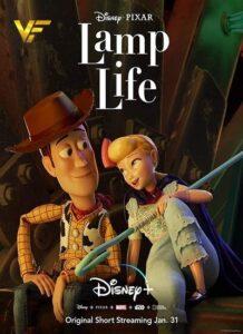 دانلود انیمیشن کوتاه چراغ زندگی Lamp Life 2020