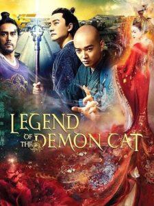 دانلود فیلم افسانه گربه شیطانی Legend of the Demon Cat 2017