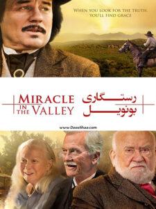 دانلود فیلم رستگاری بونویل Miracle in the Valley 2016