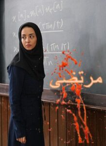 دانلود فیلم ایرانی مرتضی