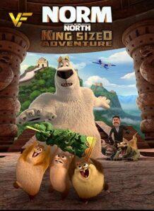 دانلود انیمیشن نورم از شمال: ماجراجویی پادشاه Norm of the North: King Sized Adventure 2019