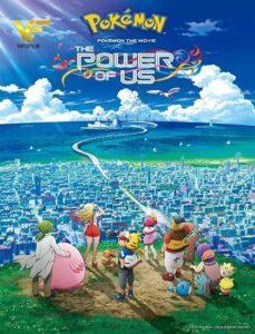 دانلود انیمیشن پوکمون: قدرت ما Pokmon the Movie The Power of Us 2018