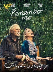 دانلود فیلم مرا به خاطر بیاور Remember Me 2019