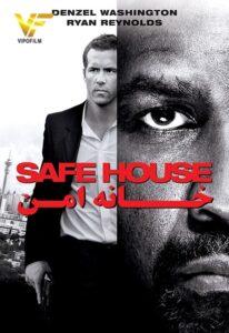 دانلود فیلم خانه امن Safe House 2012 دوبله فارسی