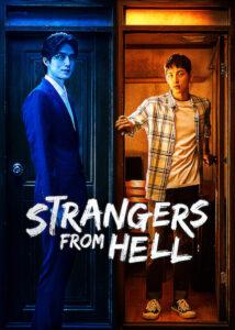 دانلود سریال کره ای غریبه هایی از جهنم Strangers From Hell 2019 دوبله فارسی