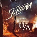 دانلود فیلم هندی سلطان Sultan 2021