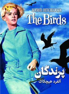 دانلود فیلم پرندگان The Birds 1963 دوبله فارسی