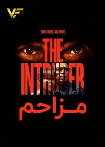 دانلود فیلم مزاحم The Intruder 2019