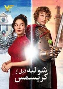 دانلود فیلم شوالیه قبل از کریسمس The Knight Before Christmas 2019
