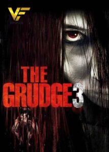 دانلود فیلم کینه ۳ The Grudge 3 2009