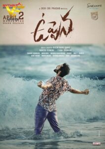 دانلود فیلم هندی جزر و مد Uppena 2021